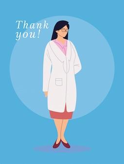 균일 한 안경 여자 의사와 카드 감사 텍스트