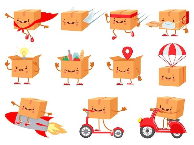 段ボール箱のキャラクター。短納期マスコット。顔の漫画ボックス。パラシュートでの配送パッケージ。幸せな購入ベクトルセット。配達サービスイラストのマスコットパッケージボックス