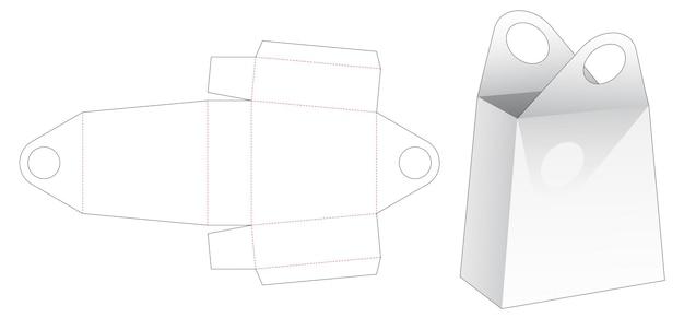 Cardboard circle handle bag die cut template