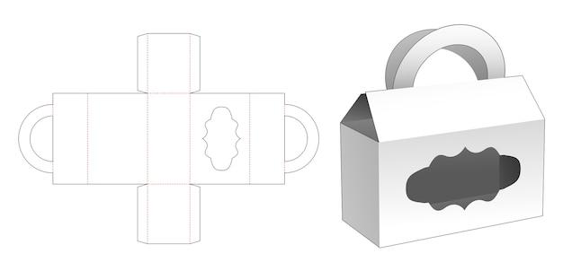 Cardboard handles bag with window die cut template