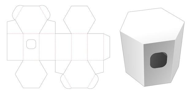 골판지 조직 육각형 상자 다이 컷 템플릿