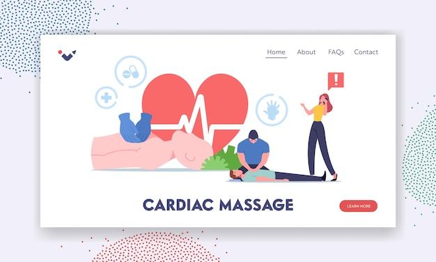 心臓マッサージランディングページテンプレート。心肺蘇生法、cpr緊急援助。メディックキャラクターは、胸骨圧迫と人工呼吸を組み合わせています。漫画の人々のベクトル図