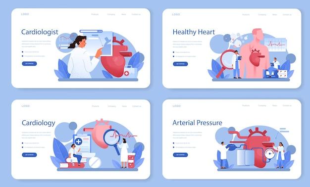 心臓専門医のwebバナーまたはランディングページセット。心臓のケアと医療診断のアイデア。医師は心臓病を治療します。内臓外科医。漫画スタイルの孤立したイラスト