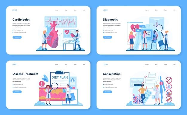Веб-баннер кардиолога или набор целевой страницы. идея сердечной помощи и медицинской диагностики.
