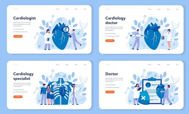 心臓病のウェブバナーまたはランディングページセット。