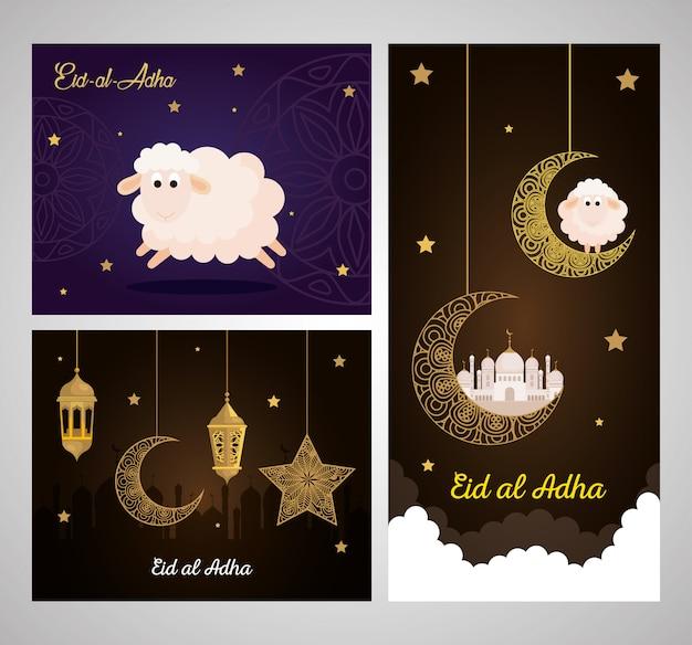 カード、イードアルアドムバラク、装飾付きの幸せないけにえのごちそう