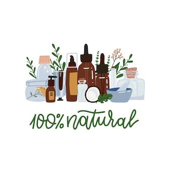녹색 가지 장식으로 선반에 화장품을 관리하십시오. 로션, 오일, 크림, 스크럽, 세럼 튜브.