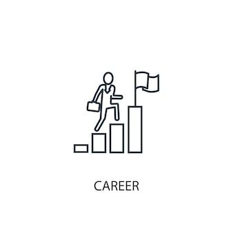 Значок линии концепции карьеры. простая иллюстрация элемента. карьера концепции наброски символ дизайн. может использоваться для веб- и мобильных ui / ux