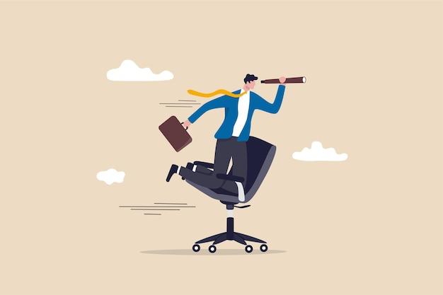 キャリアの将来の新しい仕事の機会または仕事での成功への先見性