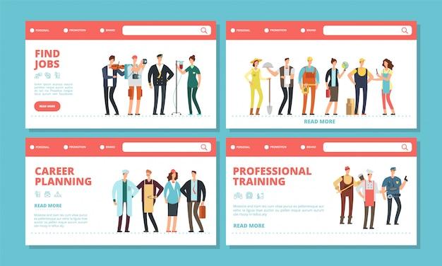 キャリアランディングページ。仕事を見つけて、キャリアプランニングバナーを踏みにじる。さまざまな職業のベクトル文字