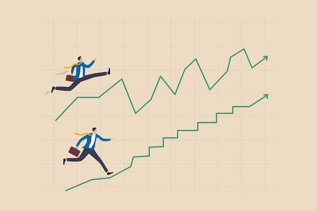 경력 경로 또는 성공적인 사다리 개념 작업