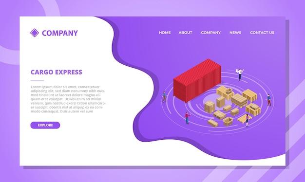 アイソメトリックスタイルのイラストを使用したウェブサイトテンプレートまたはランディングホームページデザインの貨物エクスプレスコンセプト