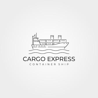 貨物船コンテナロゴベクトル線画イラストデザイン、海のベクトルロゴデザインの貨物エクスプレスミニマリスト