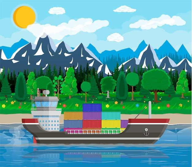 貨物船、コンテナー、都市の景観。港湾物流