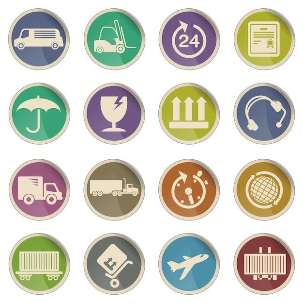 貨物輸送は単にウェブアイコンのシンボルです