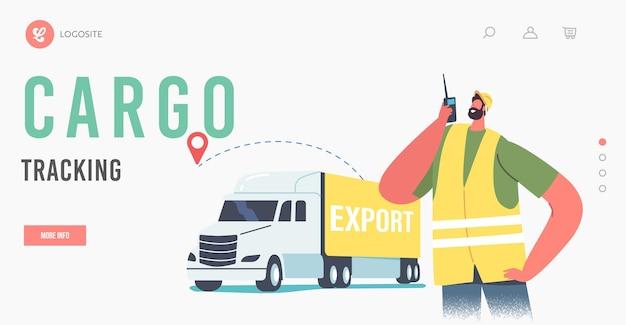 화물 추적 방문 페이지 템플릿. 노동자 남성 캐릭터는 수출입 운송 물류, 비즈니스, 상품 운송 및 배송을 위한 화물 트럭에 서 있습니다. 만화 벡터 일러스트 레이 션