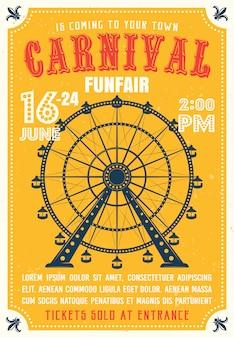 Карнавал, ярмарка, цветной плакат в плоском стиле с колесом обозрения из парков развлечений