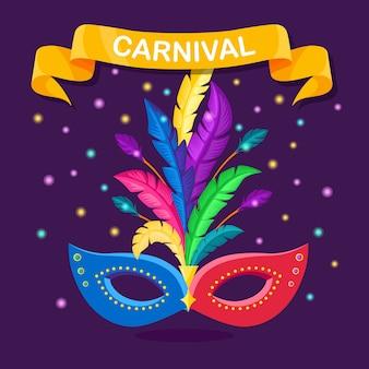 背景に羽を持つカーニバルマスク。パーティー用のコスチュームアクセサリー。マルディグラ、ヴェネツィアのお祭り。
