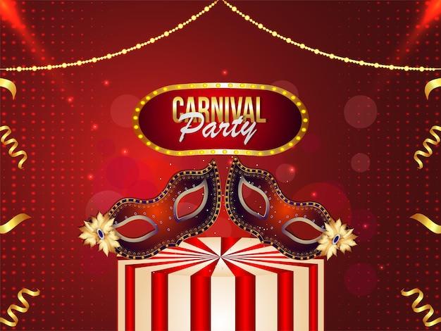 Карнавальная вечеринка поздравительная открытка