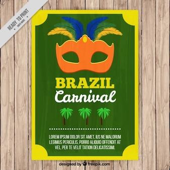 브라질의 카니발 포스터