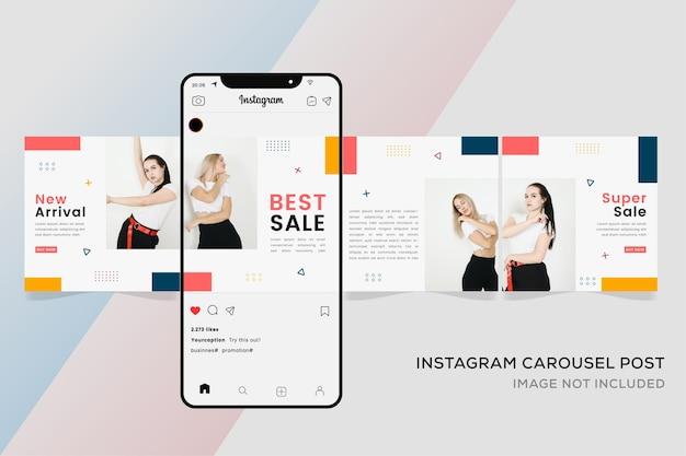 ファッションセールカラフルプレミアムのカルーセルinstagramテンプレートバナー
