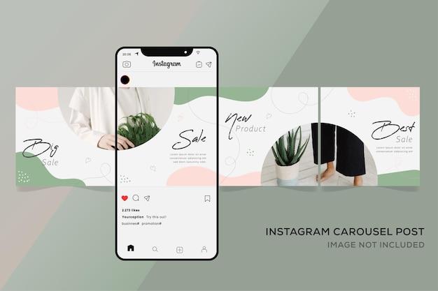 ソーシャルメディアinstagramファッションセールプレミアムのカルーセルテンプレート