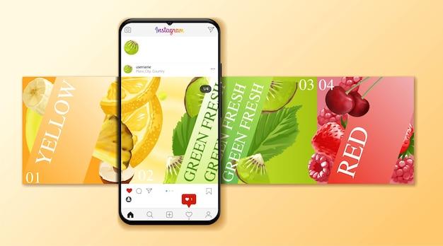 ソーシャルメディアモバイル用のカルーセルテンプレート、instagram用の4つの投稿、フルーツ付きのソーシャルネットワーク
