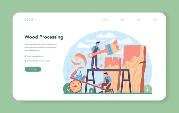 大工のウェブバナーまたはランディングページ木工職人が木版画を処理する