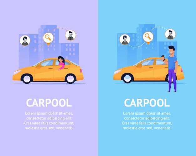Набор баннеров carpool. современные такси с плоским иллюстрации.