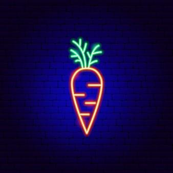 キャロットネオンサイン。野菜のプロモーションのベクトルイラスト。