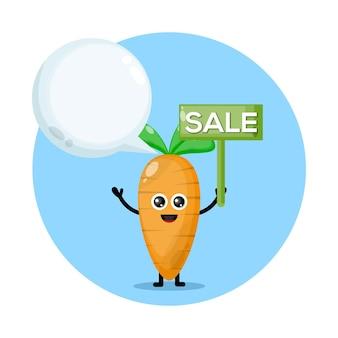 Морковная распродажа милый персонаж логотип