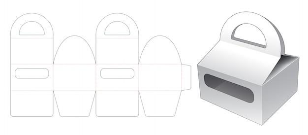 ウィンドウダイカットテンプレート付きの梱包箱を運ぶ