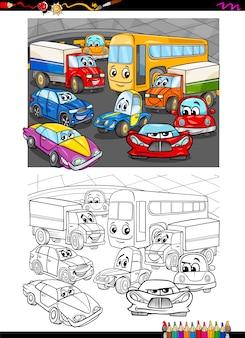 車グループぬりえの本