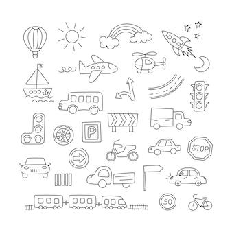 車、電車、飛行機、ヘリコプター、ロケット。落書き輸送。幼稚なスタイルの要素のセット。