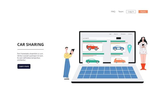 カーシェアリングサービスバナー-カーシェアリングレンタルウェブサイトインターフェースを備えたラップトップを見ている漫画の人々。