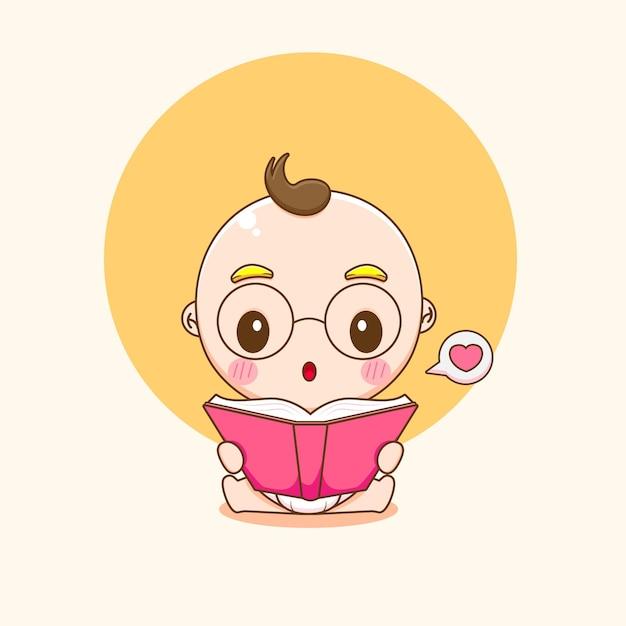 귀여운 아기 소년 캐릭터 읽기 책의 판지 그림