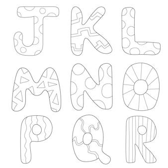 만화 알파벳 색칠 공부 또는 어린이 교육 및 재미를 위한 페이지 세트 - 색칠하기 책
