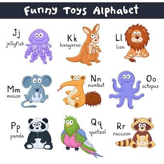 만화 동물 알파벳