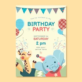 만화 동물 생일 초대장 서식 파일
