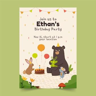 漫画の動物の誕生日の招待状のテンプレート