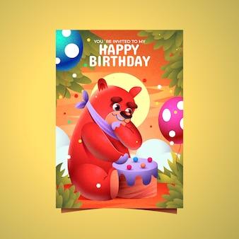 Шаблон приглашения на день рождения с животными