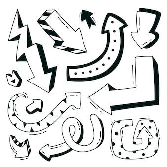 만화 화살표 컬렉션