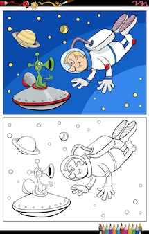 Раскраска мультяшный космонавт и инопланетные персонажи