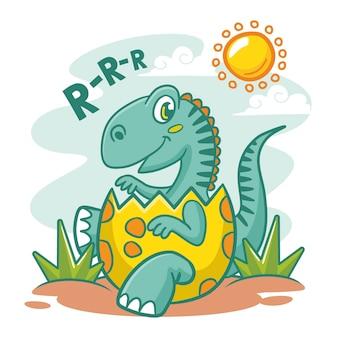 Cartoon baby dinosaur illustrated