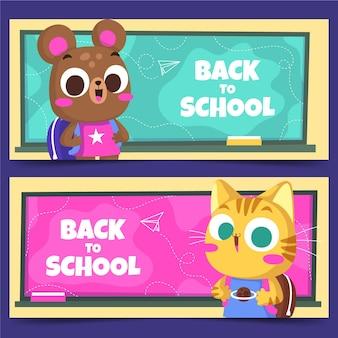 Set di banner orizzontali di ritorno a scuola del fumetto