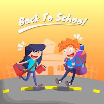 Мультфильм обратно в школу