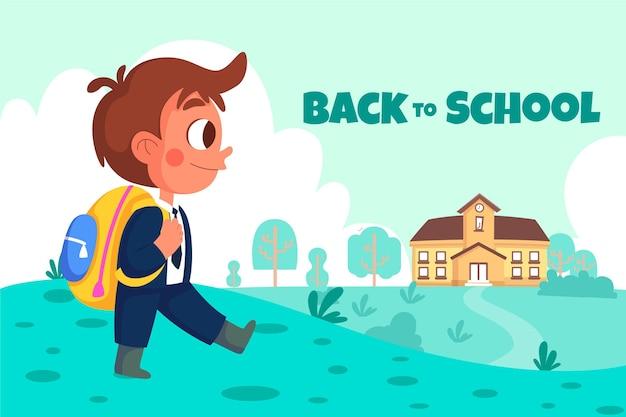 学校の背景に戻って漫画