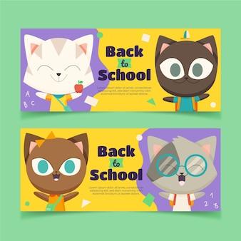 学校に戻る漫画のバナーセット