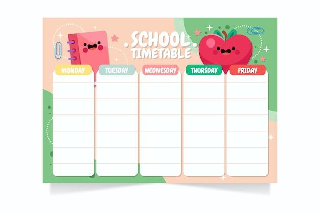 학교 시간표 서식 파일을 다시 만화