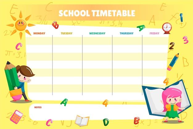 학교 시간표 템플릿으로 만화